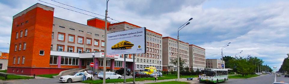 Медицинский центр на сходненской медик