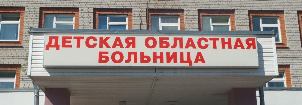 Староволынская ул. д.10 клиническая больница