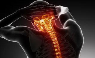 нарушение спинного мозга