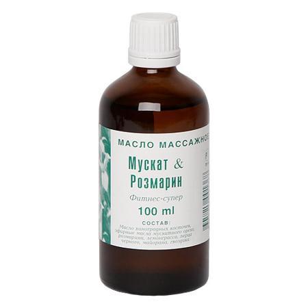 Купить Массажное масло мускат-розмарин iris