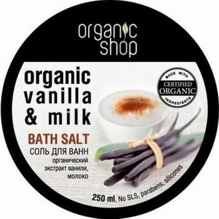 Купить Соль для ванн «ванильное молоко» organic shop