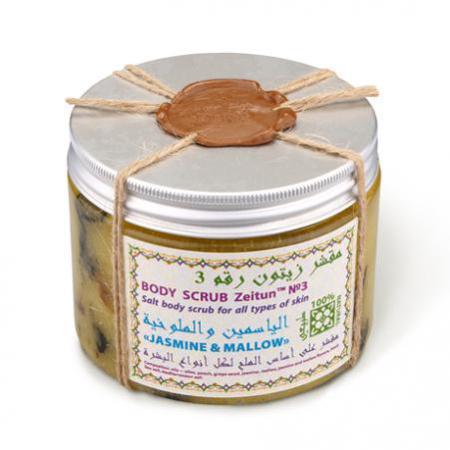 Купить Солевой скраб для всех типов кожи «жасмин и мальва» зейтун