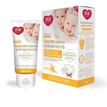 Купить Натуральная биоактивная зубная паста для детей от 0 до 3 лет ваниль splat baby
