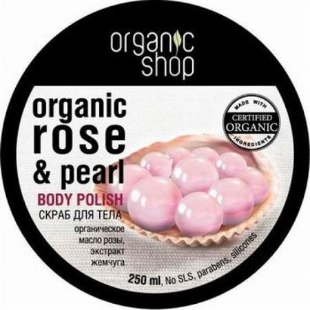 Купить Скраб для тела «розовый жемчуг» organic shop