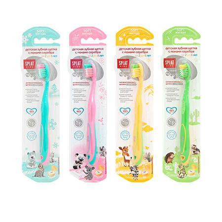 Купить Антибактериальная зубная щетка с ионами серебра для детей от 2 до 8 лет splat