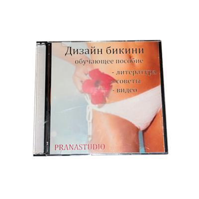 Купить Обучающий диск дизайн бикини  pranastudio