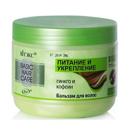 Купить Бальзам для волос питание и укрепление белита - витекс
