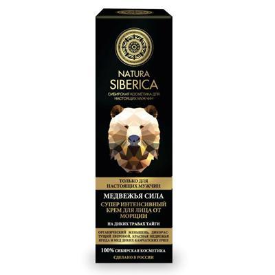 Купить Крем для лица от морщин для мужчин медвежья сила natura siberica
