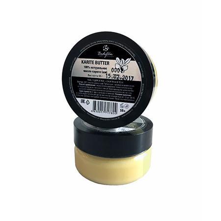 Купить Масло карите/ши нерафинированное bodyton