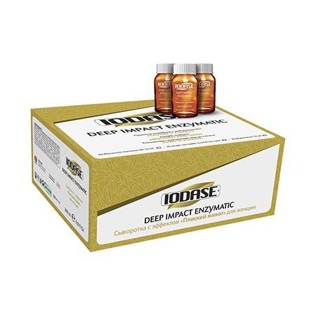 Купить Сыворотка для тела против жировых отложений (для женщин) «iodase deep impact enzymatic»