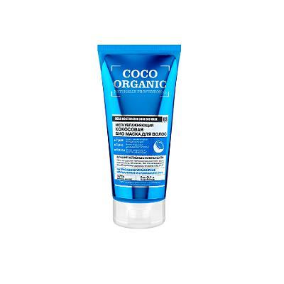 Купить Кокосовая био-маска для волос organic shop