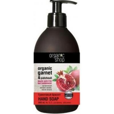 Купить Мыло для рук жидкое витаминное «гранатовый браслет» organic shop
