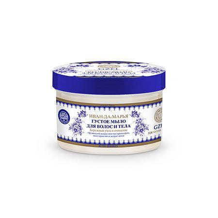 Купить Густое мыло для волос и тела иван-да-марья бережный уход и очищение гжель natura siberica