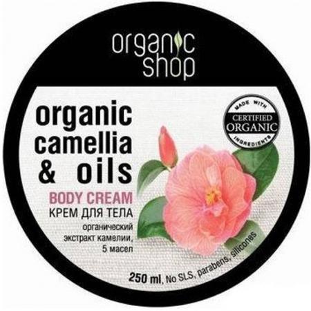 Купить Крем для тела «японская камелия» organic shop