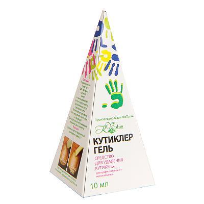 Купить Гель для удаления кутикулы (пирамидка) 10 мл кутиклер