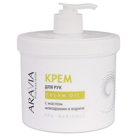 Купить Крем для рук cream oil с маслом макадамии и карите aravia professional