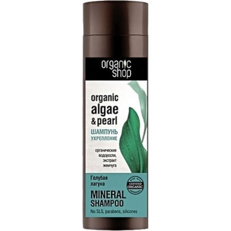 Купить Шампунь укрепляющий для волос «голубая лагуна» organic shop