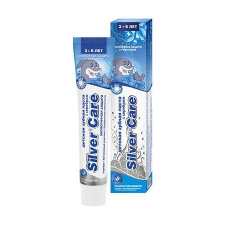 Купить Зубная паста с серебром для мальчиков от 3 до 6 лет silver care