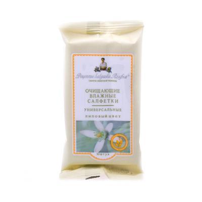 Купить Влажные салфетки универсальные липовый цвет 10шт. рецепты бабушки агафьи