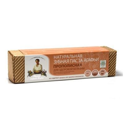 Купить Натуральная зубная паста для здоровой белизны прополисная рецепты бабушки агафьи
