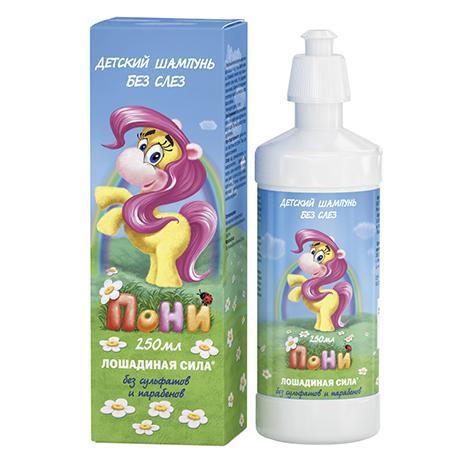Купить Пони детский шампунь без слез хорс форс