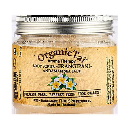Купить Скраб для тела на основе соли андаманского моря «франжипани» organic tai