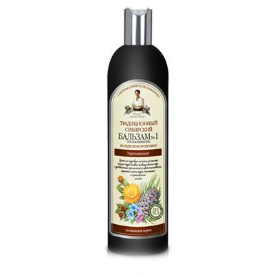 Купить Бальзам-ополаскиватель укрепляющий на кедровом прополисе №1 рецепты бабушки агафьи