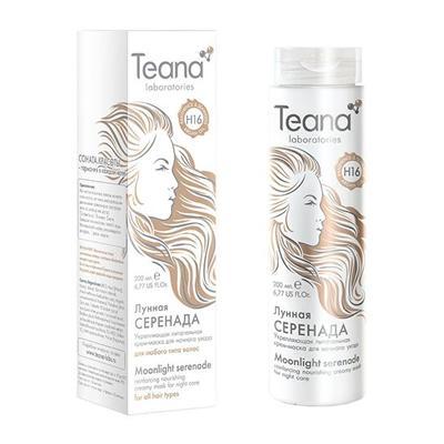 Купить Укрепляющая питательная крем-маска для ночного ухода с аргановым маслом teana
