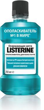 Купить Ополаскиватель для полости рта освежающая мята listerine