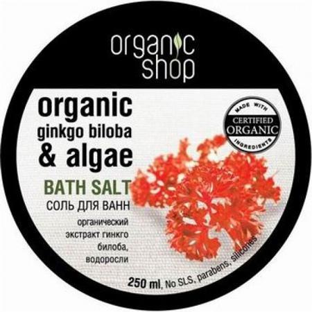 Купить Соль для ванн «коралловые водоросли» organic shop