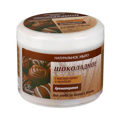 Купить Мыло шоколадное с маслом какао и миндаля floresan