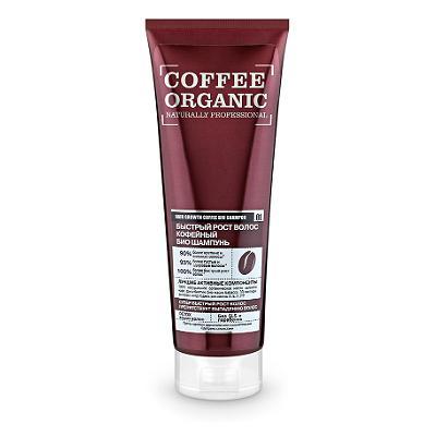 Купить Кофейный био-шампунь для волос
