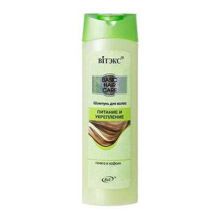 Купить Шампунь для волос питание и укрепление белита - витекс