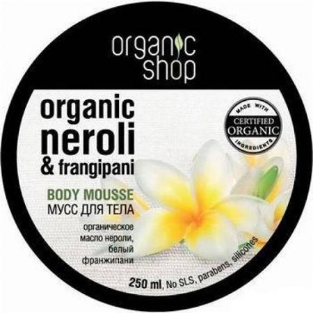 Купить Мусс для тела «балийский цветок» organic shop