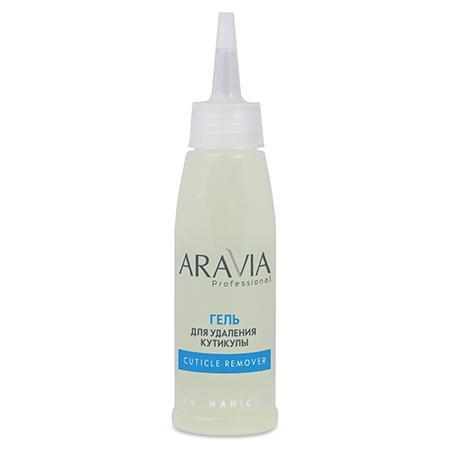Купить Гель для удаления кутикулы cuticle remover aravia professional
