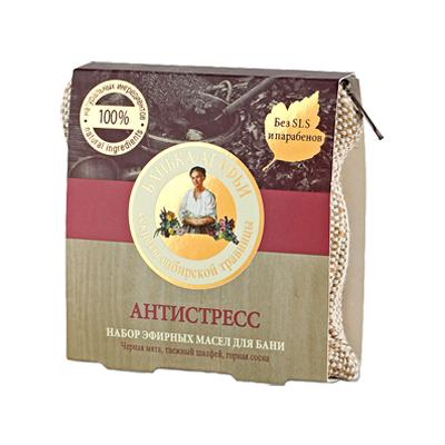 Купить Набор эфирных масел антистресс рецепты бабушки агафьи
