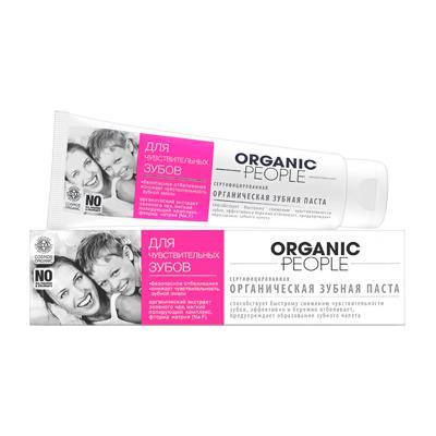 Купить Зубная паста для чувствительных зубов organic people