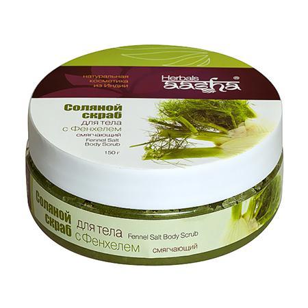 Купить Соляной скраб для тела с фенхелем смягчающий aasha herbals