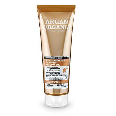Купить Аргановый био-шампунь для волос