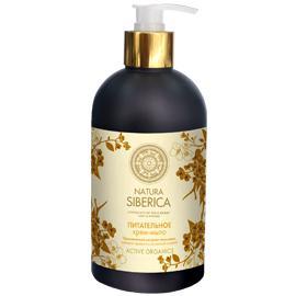 Купить Жидкое крем-мыло «питательное» natura siberica