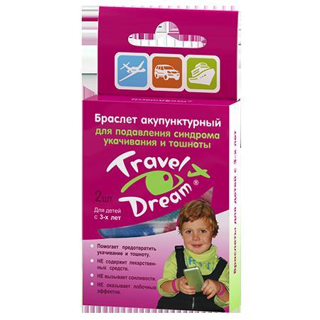 Купить Браслеты от укачивания в транспорте (для детей) тревел дрим