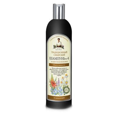 Купить Шампунь объем и пышность на цветочном прополисе №4 рецепты бабушки агафьи