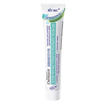 Купить Зубная паста «dentavit sensitive» (для чувствительных зубов) белита - витекс
