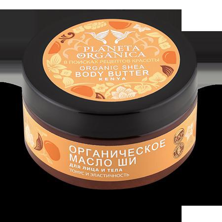 Купить Масло для тела ши planeta organica