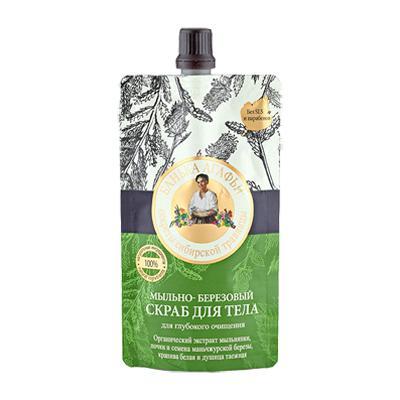 Купить Скраб для тела мыльно-березовый рецепты бабушки агафьи