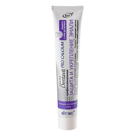 Купить Зубная паста pro calcium профессиональная защита и укрепление эмали белита - витекс