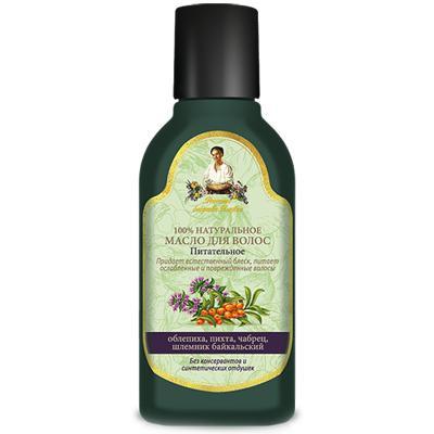 Купить Масло для волос питательное рецепты бабушки агафьи