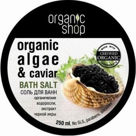 Купить Соль для ванн «черная икра» organic shop