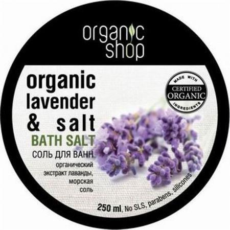 Купить Соль для ванн «марсельская лаванда» organic shop