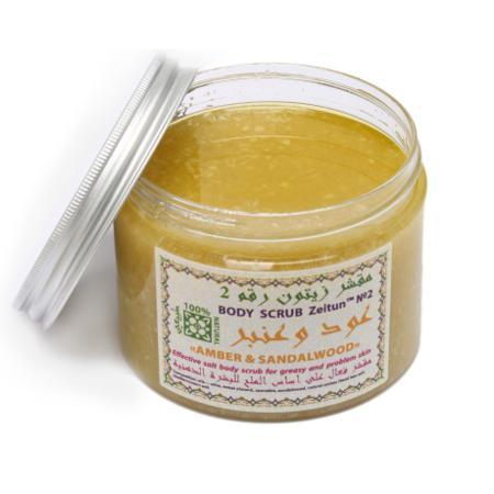 Купить Очищающий солевой скраб для жирной и проблемной кожи «сандал и амбра» зейтун